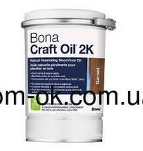 Bona Craft Oil 2K Бона двухкомпонентное масло для паркета