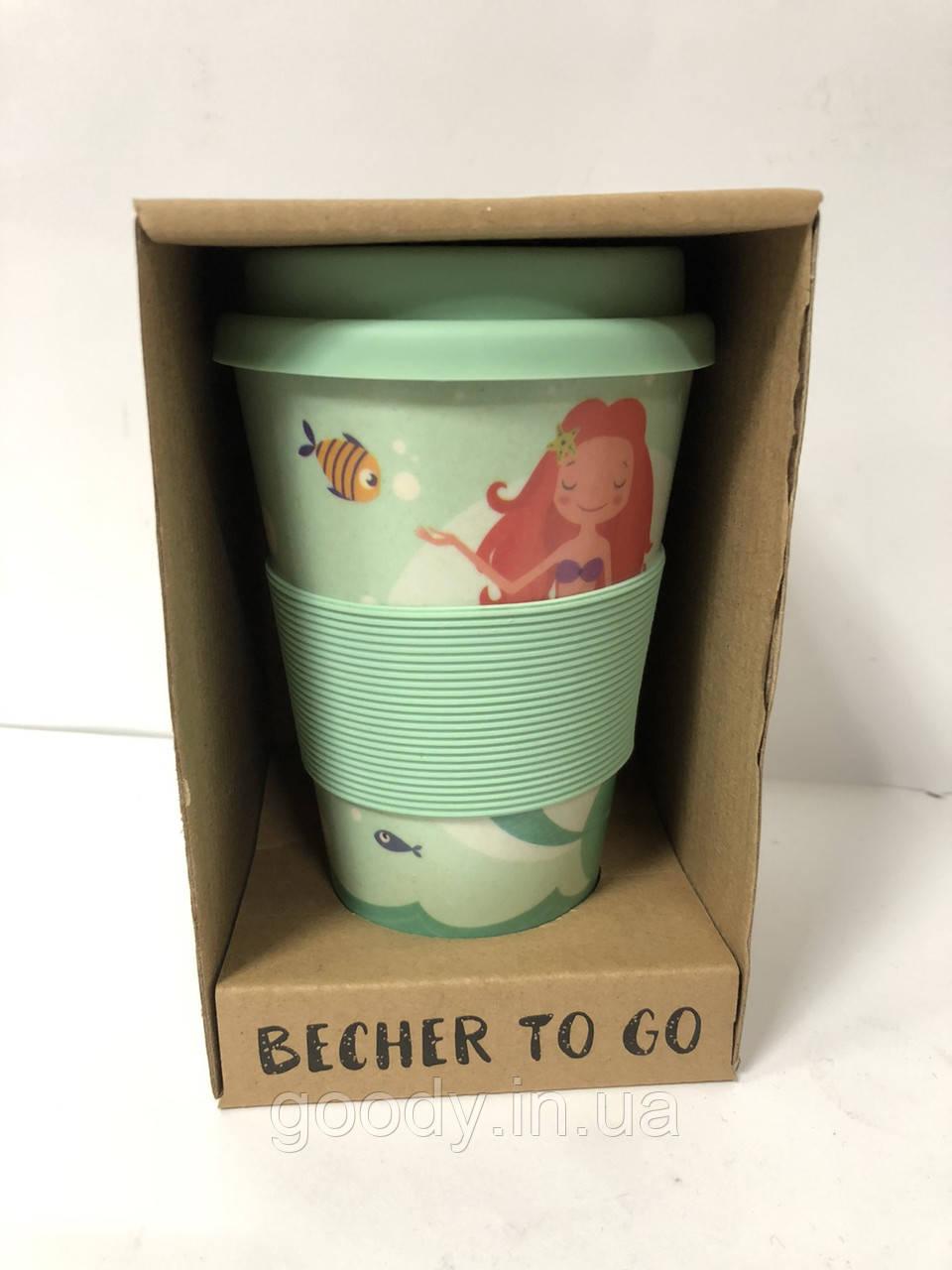 Кружка для кави (багаторазового використання) Becher to Go