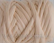 Толстая пряжа  для вязания пледов Цвет ТЕЛЕСНЫЙ. 100% мериносовая шерсть