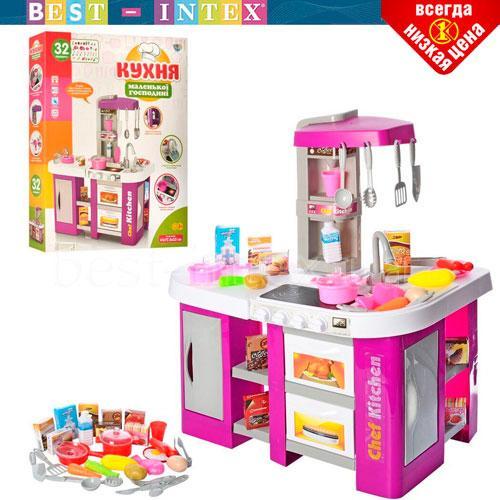 Игровой набор Кухня LIMO TOY 922-47 Розовый