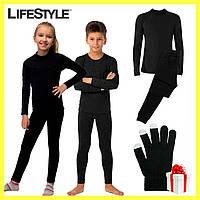 Детское термобелье + Детские перчатки в Подарок (30-40 р)