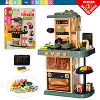 Кухня детская Limo Toy  889-183