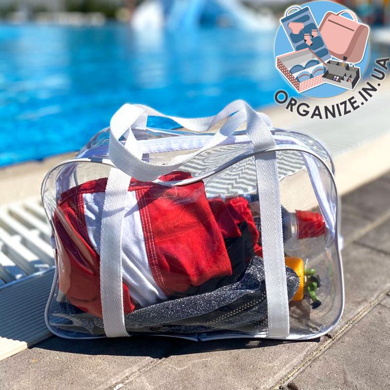 Средняя прозрачная сумка на пляж/в роддом ORGANIZE (белый)