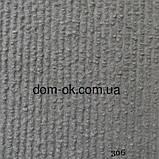 Выставочный ковролин Expo Carpet, фото 7