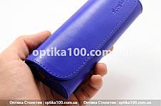 Шкіряний синій НЕОН футляр для окулярів. Натуральна шкіра, фото 2