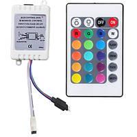 RGB контроллер с пультом дистанционного управления