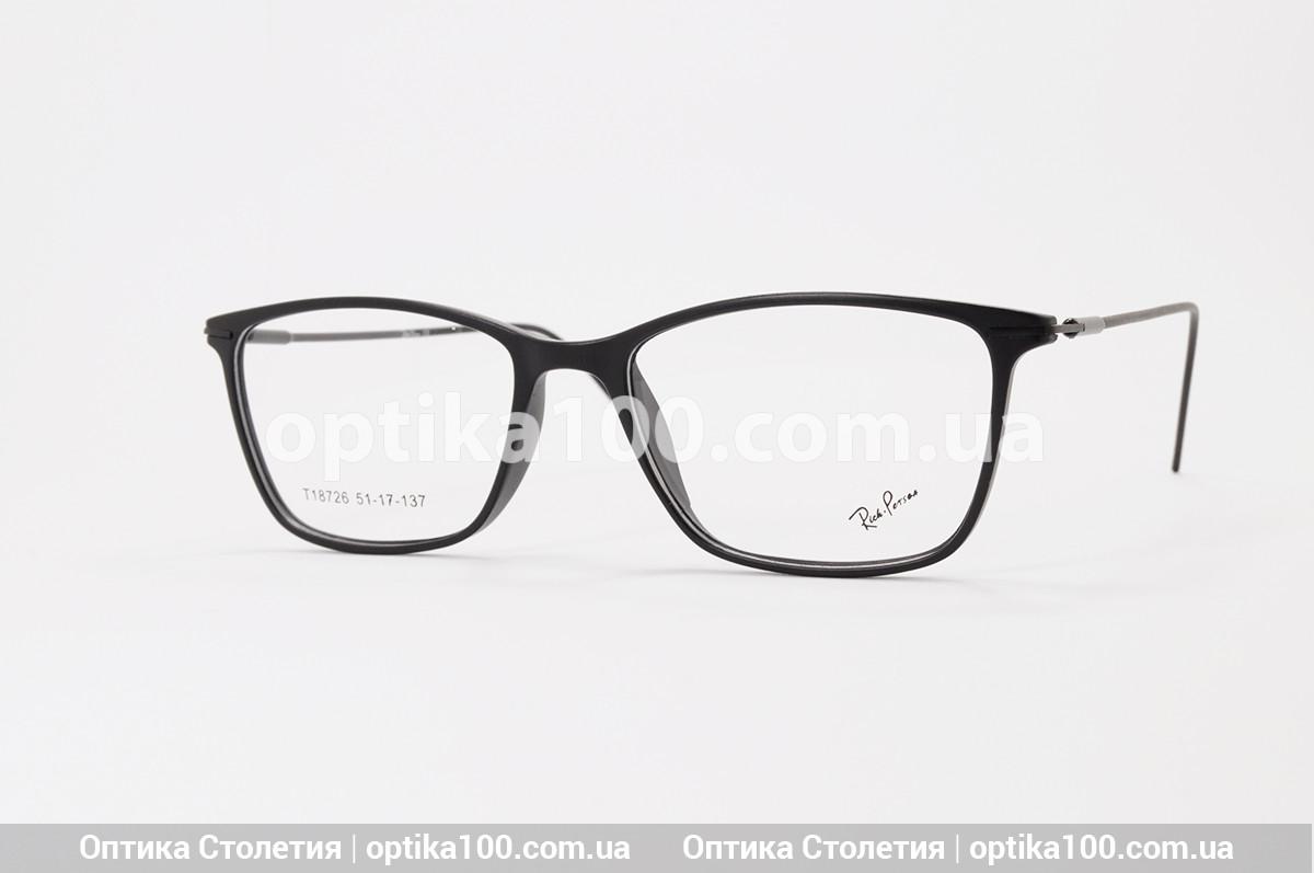Чорна матова тонка оправа для окулярів. Легка. На невелике обличчя!