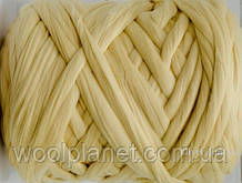 Толстая, крупная пряжа. Цвет ШАМПАНЬ 100% шерсть для вязания пледов. Топс ( гребенная лента)