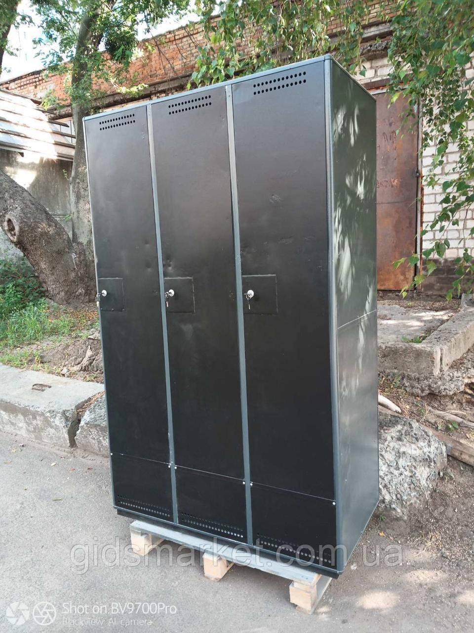Шкаф для одежды сменной б у, металлический шкаф бу, шкаф б/у