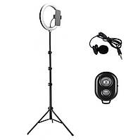 Комплект блогера Pullz 30 см Pro Blogger Set Life Hack Improved GP-BS022 + Микрофон и Пульт