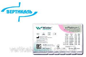 E-Platinum L (3 шт)