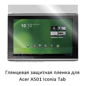 Глянцевая защитная пленка на Acer Iconia Tab a501