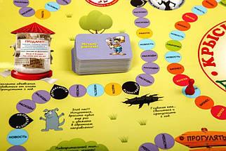 Щурячі Перегони Для Дітей (Cashflow для дітей) - дитячий економічна настільна гра, фото 2
