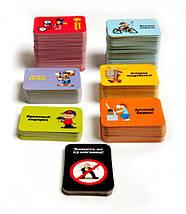 Щурячі Перегони Для Дітей (Cashflow для дітей) - дитячий економічна настільна гра, фото 3
