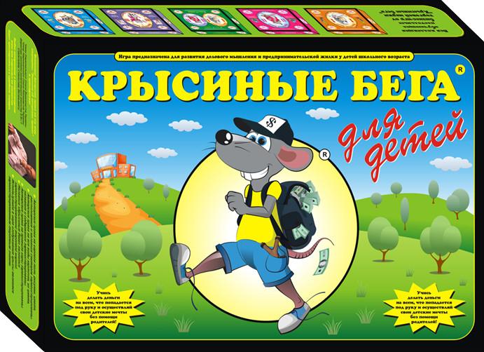 Щурячі Перегони Для Дітей (Cashflow для дітей) - дитячий економічна настільна гра
