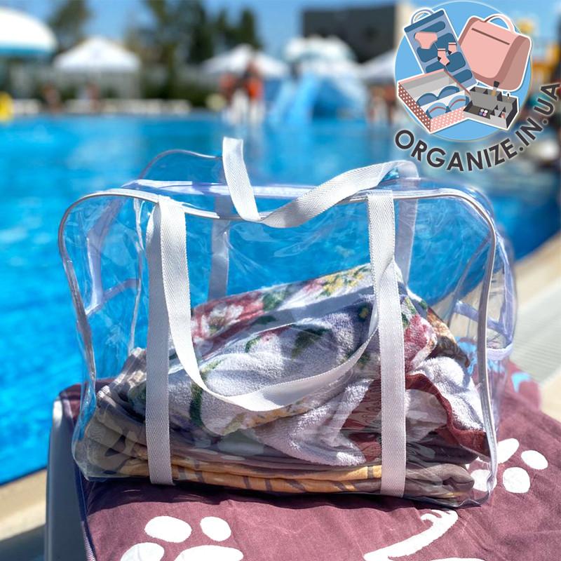 Большая силиконовая сумка в роддом или на пляж ORGANIZE (белый)