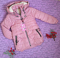 Детская зимняя куртка на овчине р. 6-9 лет пудра