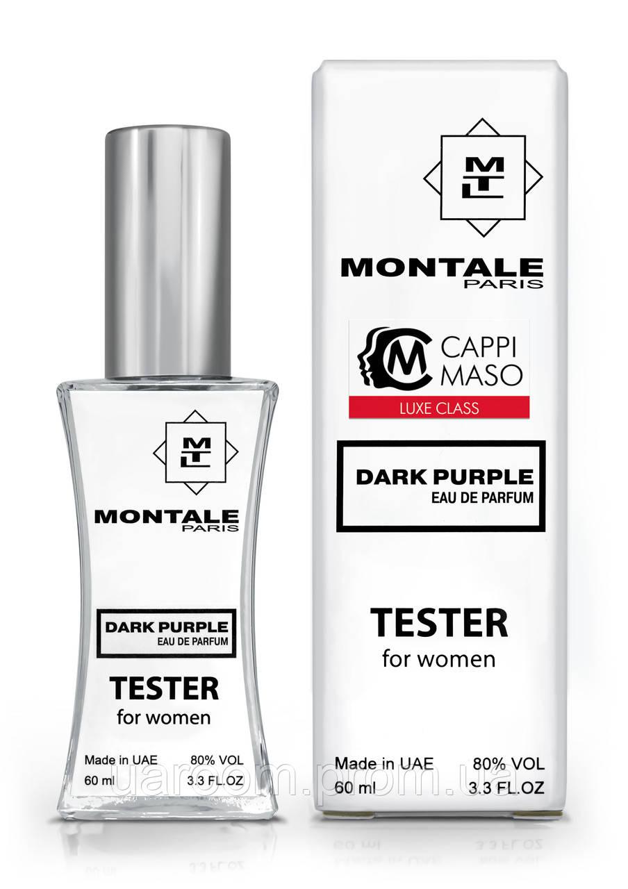 Тестер унисекс LUXE CLASS Montale Dark Purple, 60 мл.