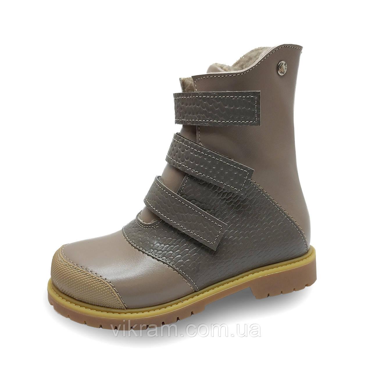 Зимние ортопедические ботинки с антиударным носиком ХАМЕР 2 бежевые
