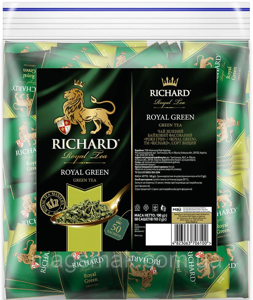 Чай Richard зелений чай Royal Green 50 пакетиків