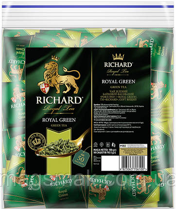 Чай Richard зеленый класический Royal Green 50 пакетиков, фото 2
