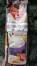 Капучіно 1 кг карамель