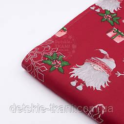 """Стандартний клапоть тканини 40*40 см """"Гноми і сріблясті сніжинки: ягоди, посох, подарунки"""" на червоному"""