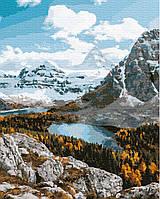 Картина по номерам Горы,пейзаж  без коробки, Никитошка, 40*50 см