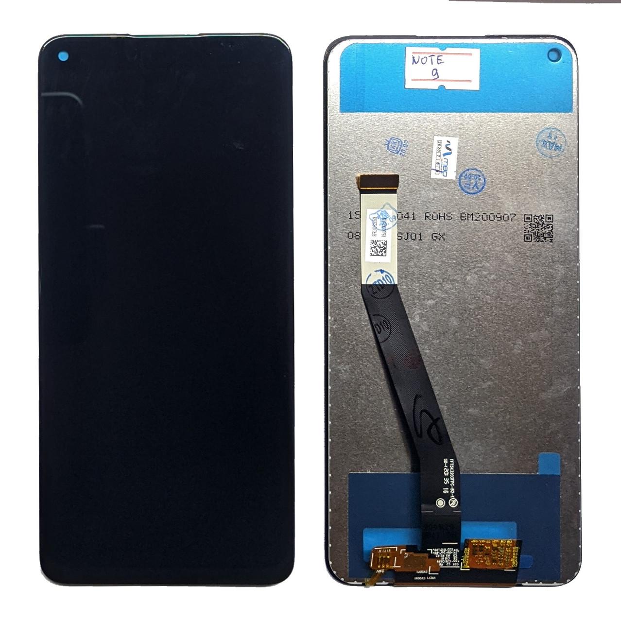 Дисплей + сенсор (модуль) Xiaomi Redmi Note 9