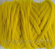 Крупная, толстая пряжа из мериносовой шерсти.  Цвет Лимонный 100% шерсть для вязания пледов.