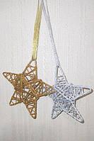 Новогодняя звезда украшение, звезда на елку, украшение для елки