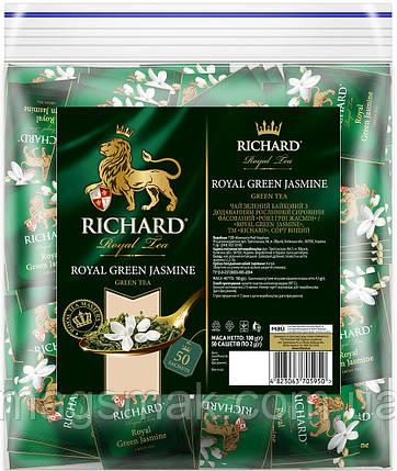 Чай Richard зеленый Royal Green Jasmine с ароматом жасмина 50 пакетиков, фото 2
