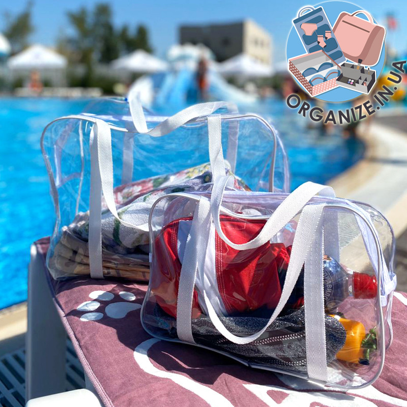 Набор 2 шт прозрачные силиконовые сумки ORGANIZE (белый)
