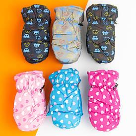 Оптом рукавиці болоневые на 2 - 3 - 4 років лижні для хлопчиків і дівчаток (арт. 20-12-22)