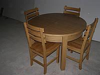 Обеденный комплект стол круглый кухонный обеденный и 4 стула дубовых 005