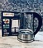 Электрический стеклянный чайник Rainberg RB-704, фото 2