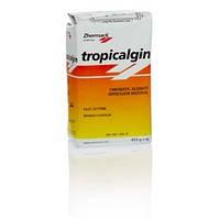 Альгинат для слепков Tropicalgin (Тропикалгин), 450г