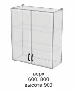 Кухня Ретро Арка 600 В/900 ваніль/роял вуд бізе (Абсолют)