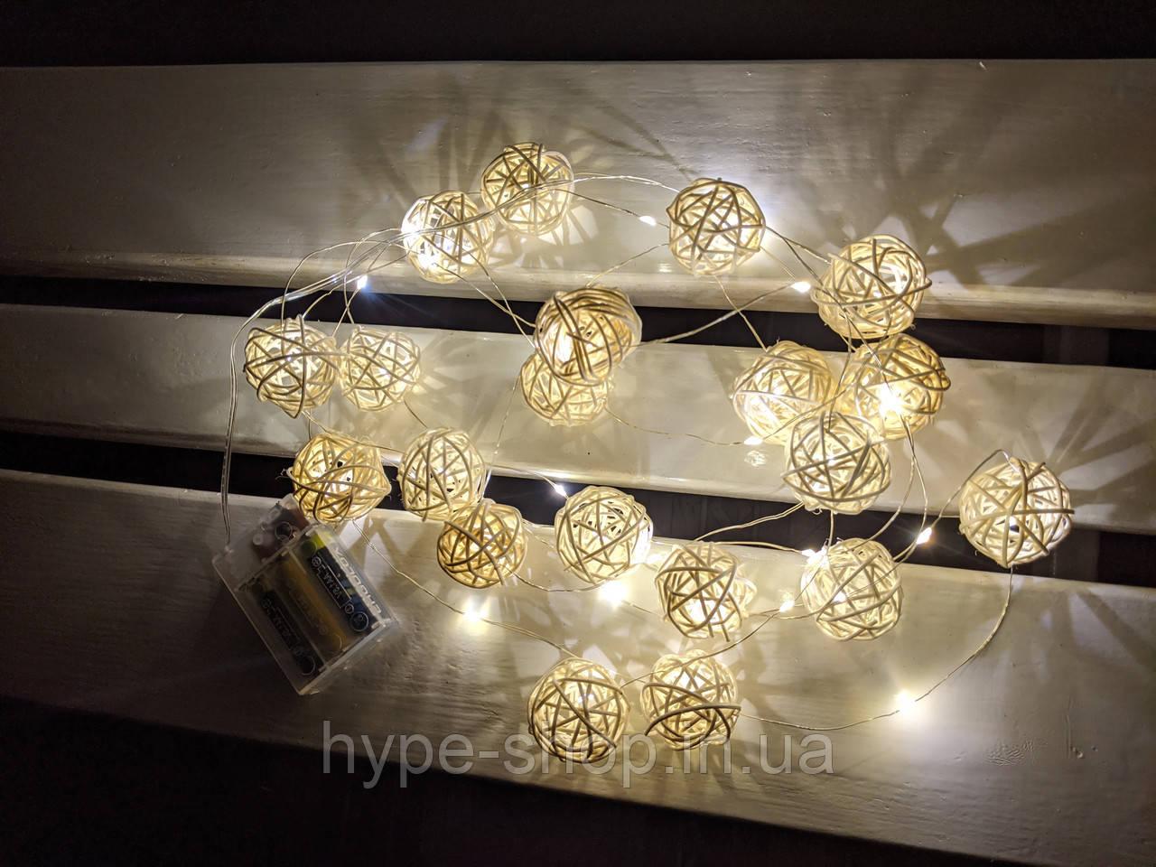 Гірлянда для декору 4м ротангові кулі на проволоці роса ЕКО, тепле світло
