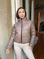 Куртка женская объемная из эко кожи