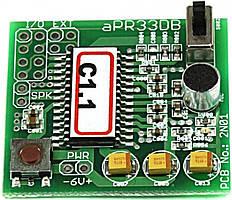 Радиоконструктор M280A модуль обработки звука APR33A3C1
