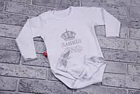 Боди с длинным рукавом+носочки с крылышкам (серебро, корона круглая) 56 Brilliant Baby