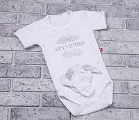 Боди с коротким рукавом+носочки с крылышкам (серебро, крылышки) 56 Brilliant Baby