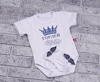 Боди с коротким рукавом+носочки с крылышкам (синяя, корона острая) 56 Brilliant Baby