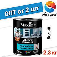 Maxima Эмаль алкидная высококачественная Белый 2,3 кг