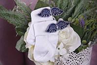 Носочки ангел (синие) 0-6 мес. Brilliant Baby