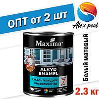 Maxima Эмаль алкидная высококачественная Белый матовый 2,3 кг