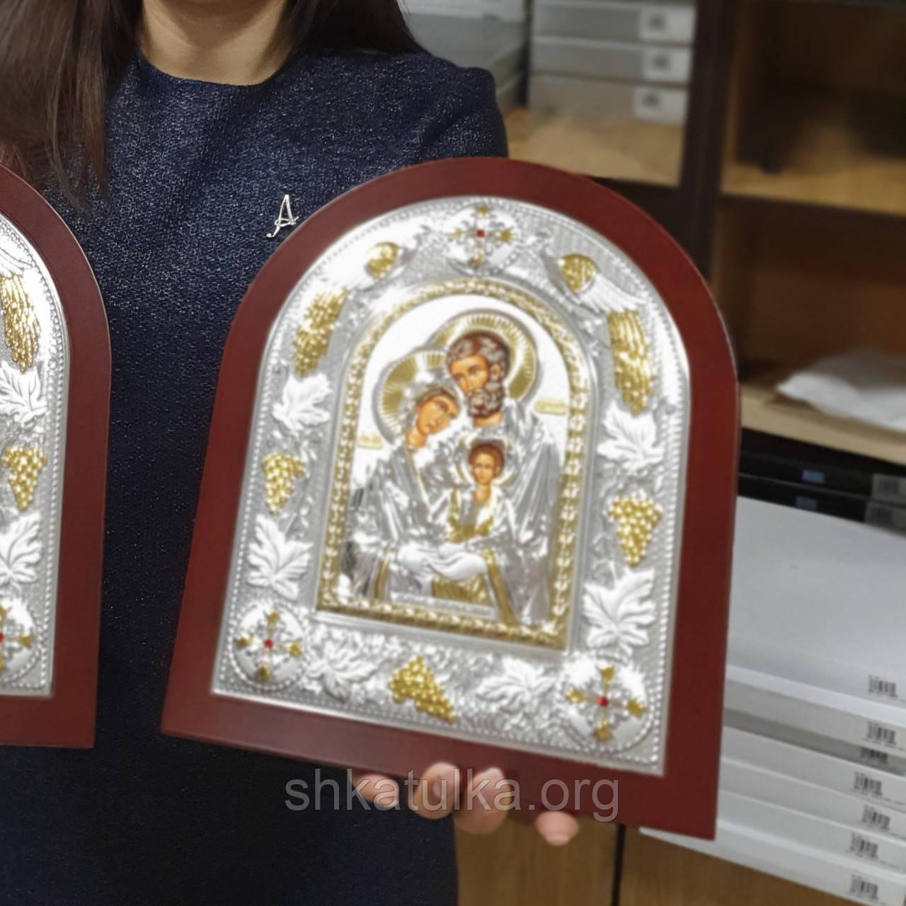 Икона серебряная Святое Семейство открытый лик с позолотой