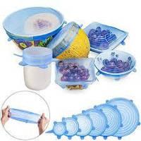 Багаторазові силіконові кришки розтягуються для посуду 6 штук Super Stretch SILICONE Lids