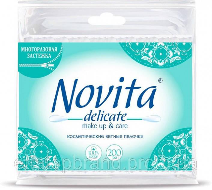 Палички Косметичні Ватні Вушні NOVITA Delicate Make Up & Care Новита Пакет 200шт.